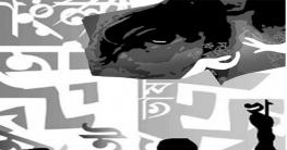 ডিম পাখি পাড়ে, কিন্তু পাখিও তো ডিম ফুটেই বের হয়
