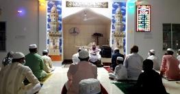 জয়পুরহাট শহরের বিভিন্ন মসজিদে ঈদুল ফিতরের নামায অনুষ্ঠিত