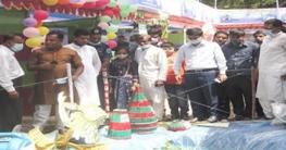 ক্ষেতলালে দুইদিন ব্যাপী উন্নয়ন মেলার উদ্বোধন