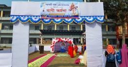 জয়পুরহাট সরকারি কলেজ প্রাঙ্গণে অনুষ্ঠিত হচ্ছে সরস্বতী পূজা