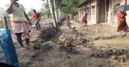 পাঁচবিবিতে পুলিশের সহযোগিতায় ৫ দিনেই  জলাবদ্ধতা মুক্ত গ্রামবাসী