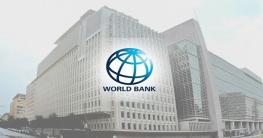 বাংলাদেশকে ৬০০ মিলিয়ন ডলার ঋণ দিলো বিশ্ব ব্যাংক