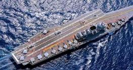 ভারতের বিমানবাহী যুদ্ধজাহাজ আইএনএস বিক্রমাদিত্যে আগুন