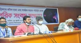 নূর বলছেন ক্ষমা চেয়েছে বিএনপি, জাফরুল্লাহ বলছেন 'না'