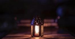 ৯ রমজানে আল্লাহর দয়া লাভের দোয়া
