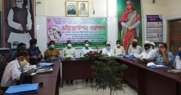 জয়পুরহাটে জঙ্গীবাদ বিরোধী কর্মশালা