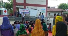 আক্কেলপুরে ভ্রাম্যমান চলচ্চিত্র প্রদর্শনীর আয়োজন