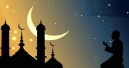 অহংকার করা ইসলামে নিষিদ্ধ