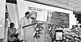 মোহনগঞ্জ-সুনামগঞ্জ রেললাইন চালু করা হবে - রেলমন্ত্রী