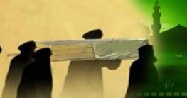 লাশ দেখে উচ্চৈঃস্বরে কান্নাকাটি নিষিদ্ধ