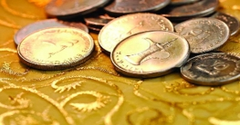 মহানবী (সা.)-এর পাঁচ অর্থনৈতিক কর্মসূচি