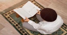 ইসলামে রুচিবোধের গুরুত্ব