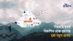 শিক্ষাপ্রযুক্তির উন্নয়নে ১৩ লাখ ডলার বিনিয়োগ পেল 'শিখো'