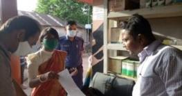 কালাইয়ে ভ্রাম্যমাণ আদালতের ২ টি প্রতিষ্ঠানকে জরিমানা
