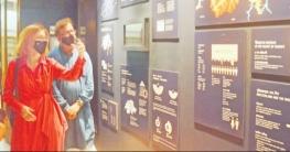 জাতীয় জাদুঘরে `সুইস কর্নার` উদ্বোধন