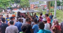 জয়পুরহাটে ট্রাক চাপায় অটোরিকশা চালক নিহত
