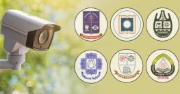 খুলছে বিশ্ববিদ্যালয়, বাড়ছে নিরাপত্তা-নজরদারি