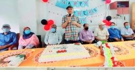 জয়পুরহাট সরকারি কলেজে উদযাপিত হলো বিশ্ব শিক্ষক দিবস