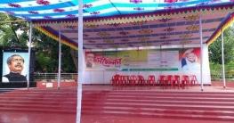 আজ জয়পুরহাট জেলা স্বেচ্ছাসেবক লীগের সম্মেলন