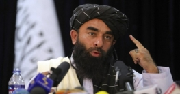 আফগানিস্তানে অভিযান চালাতে হলে আমাদের অনুমতি লাগবে: তালেবান