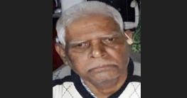 জয়পুরহাটের আওয়ামী লীগ নেতা মহিম সরকারের মৃত্যু